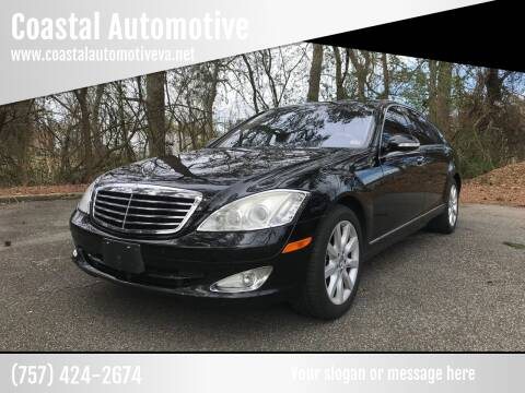 2008 Mercedes-Benz S-Class for sale at Coastal Automotive in Virginia Beach VA