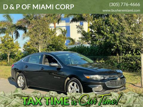 2017 Chevrolet Malibu for sale at D & P OF MIAMI CORP in Miami FL