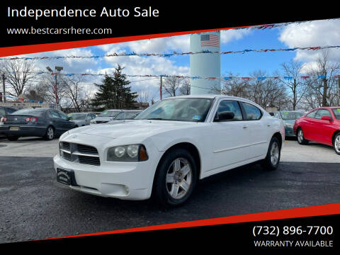 2007 Dodge Charger for sale at Independence Auto Sale in Bordentown NJ