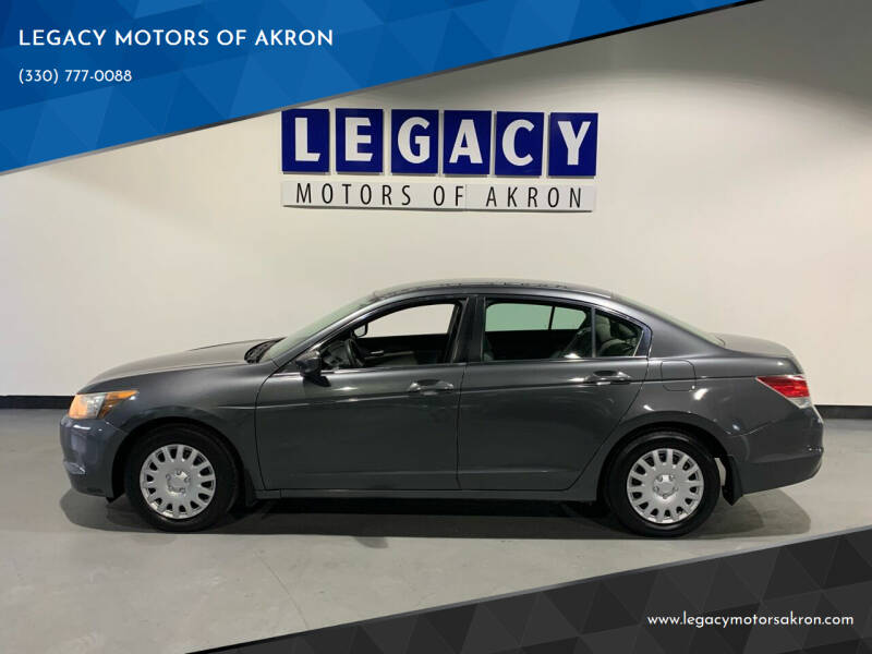 2010 Honda Accord for sale at LEGACY MOTORS OF AKRON in Akron OH