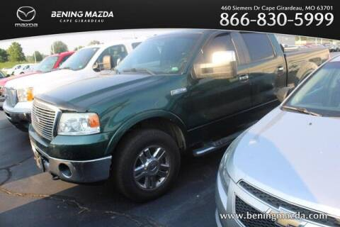 2008 Ford F-150 for sale at Bening Mazda in Cape Girardeau MO