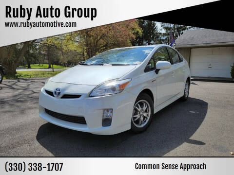 2010 Toyota Prius for sale at Ruby Auto Group in Hudson OH