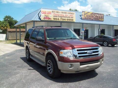 2007 Ford Expedition for sale at LONGSTREET AUTO in Saint Augustine FL