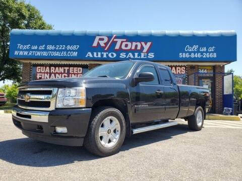 2011 Chevrolet Silverado 1500 for sale at R Tony Auto Sales in Clinton Township MI