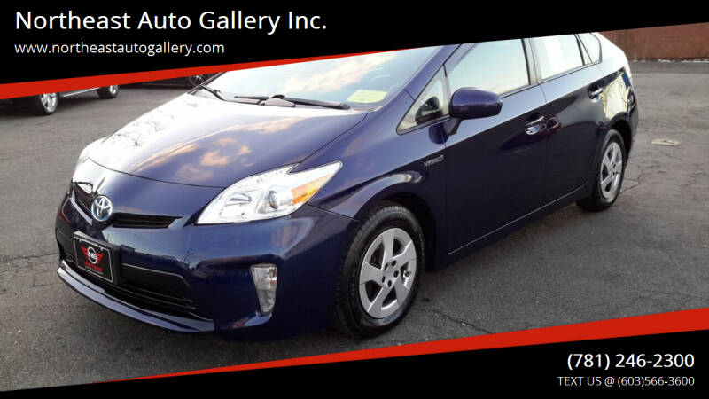 2015 Toyota Prius for sale at Northeast Auto Gallery Inc. in Wakefield Ma MA