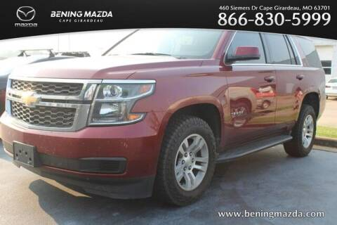 2016 Chevrolet Tahoe for sale at Bening Mazda in Cape Girardeau MO