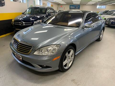 2008 Mercedes-Benz S-Class for sale at Newton Automotive and Sales in Newton MA