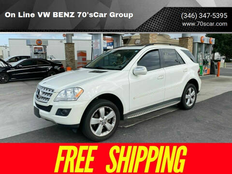 2010 Mercedes-Benz M-Class for sale at On Line VW BENZ 70'sCar Group in Warehouse CA