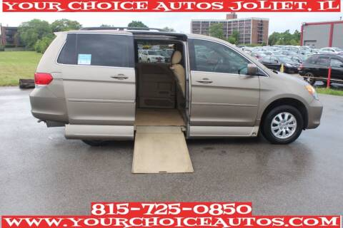 2009 Honda Odyssey for sale at Your Choice Autos - Joliet in Joliet IL