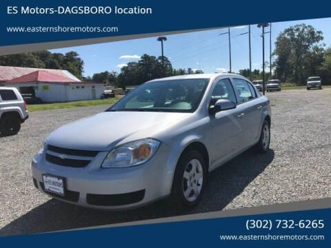 2007 Chevrolet Cobalt for sale at ES Motors-DAGSBORO location in Dagsboro DE