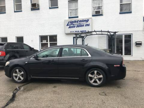 2008 Chevrolet Malibu for sale at Lightning Auto Sales in Springfield IL