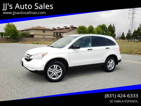 2010 Honda CR-V for sale at JJ's Auto Sales in Salinas CA