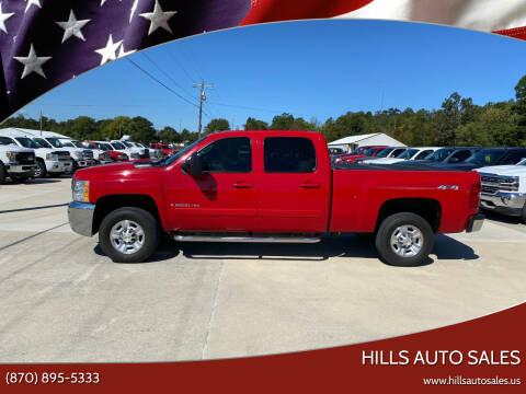 2007 Chevrolet Silverado 2500HD for sale at Hills Auto Sales in Salem AR