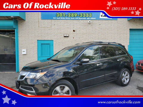 2011 Acura MDX for sale at Cars Of Rockville in Rockville MD