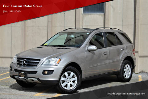 2007 Mercedes-Benz M-Class for sale at Four Seasons Motor Group in Swampscott MA