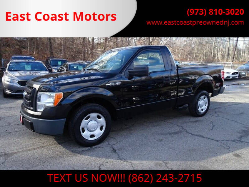 2009 Ford F-150 for sale at East Coast Motors in Lake Hopatcong NJ