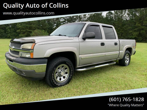 2005 Chevrolet Silverado 1500 for sale at Quality Auto of Collins in Collins MS