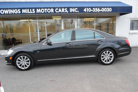2012 Mercedes-Benz S-Class for sale at Owings Mills Motor Cars in Owings Mills MD