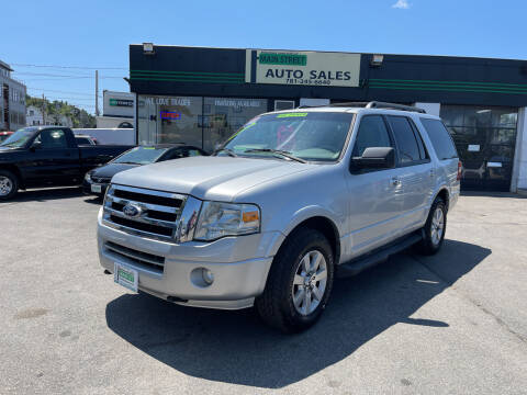2010 Ford Expedition for sale at Wakefield Auto Sales of Main Street Inc. in Wakefield MA