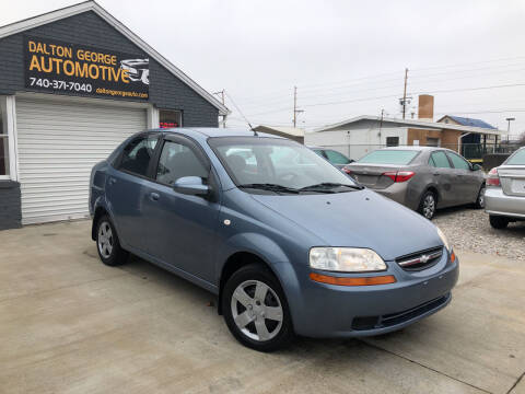 2006 Chevrolet Aveo for sale at Dalton George Automotive in Marietta OH