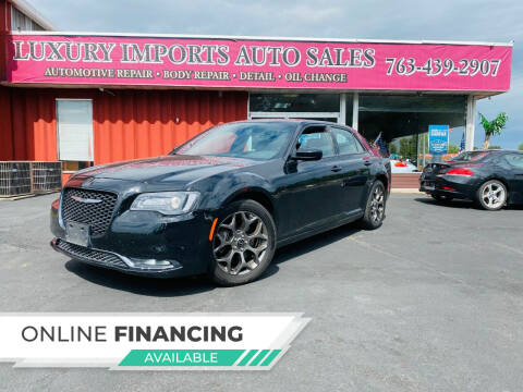 2017 Chrysler 300 for sale at LUXURY IMPORTS AUTO SALES INC in North Branch MN