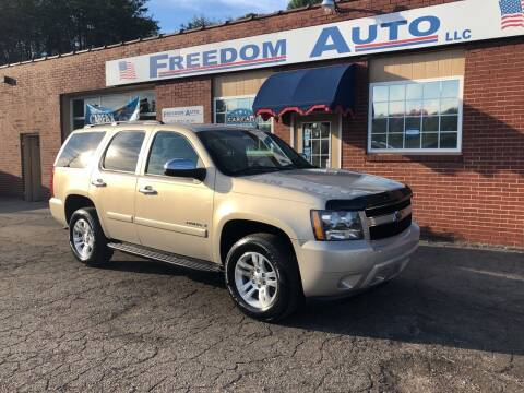 2009 Chevrolet Tahoe for sale at FREEDOM AUTO LLC in Wilkesboro NC