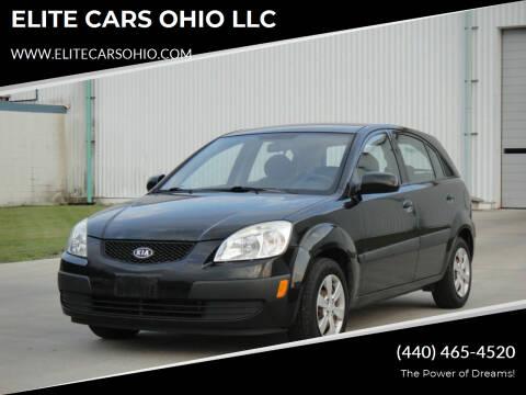 2009 Kia Rio5 for sale at ELITE CARS OHIO LLC in Solon OH