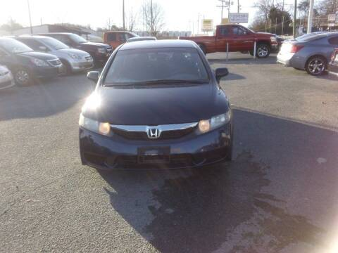 2011 Honda Civic for sale at Knoxville Used Cars in Knoxville TN
