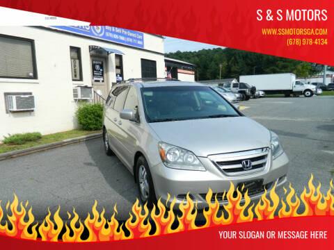2005 Honda Odyssey for sale at S & S Motors in Marietta GA