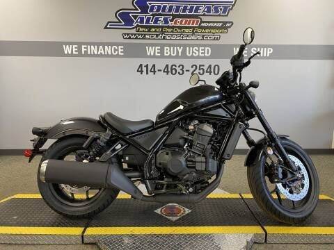 2021 Honda Rebel 1100 DCT for sale at Southeast Sales Powersports in Milwaukee WI