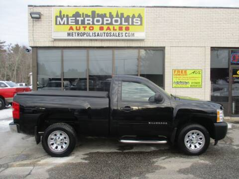 2012 Chevrolet Silverado 1500 for sale at Metropolis Auto Sales in Pelham NH