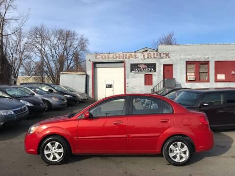 2010 Kia Rio for sale at Dan's Auto Sales and Repair LLC in East Hartford CT