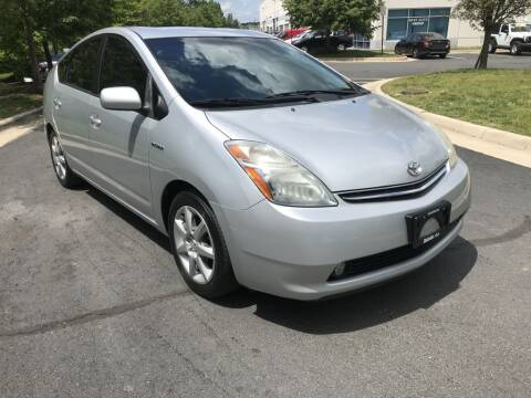 2007 Toyota Prius for sale at Dotcom Auto in Chantilly VA