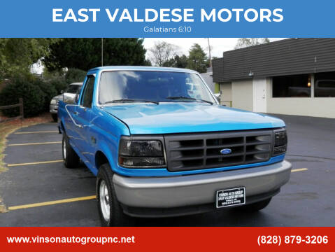 1995 Ford F-150 for sale at EAST VALDESE MOTORS in Valdese NC