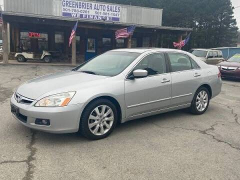 2007 Honda Accord for sale at Greenbrier Auto Sales in Greenbrier AR