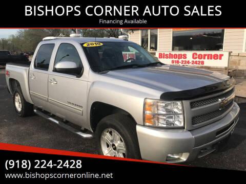 2010 Chevrolet Silverado 1500 for sale at BISHOPS CORNER AUTO SALES in Sapulpa OK
