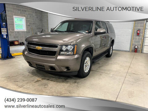2013 Chevrolet Suburban for sale at Silverline Automotive in Lynchburg VA
