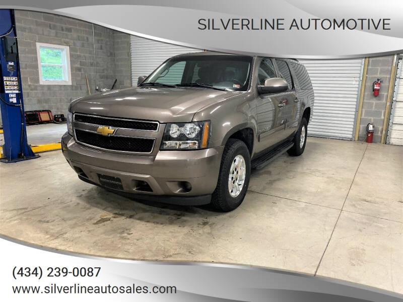 2013 Chevrolet Suburban for sale at Silverline Automotive in Lynchburg VA
