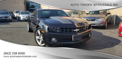 2012 Chevrolet Camaro for sale at Auto Trader Wholesale Inc in Saddle Brook NJ