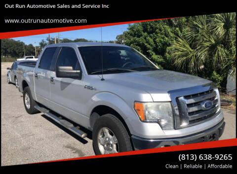 2011 Ford F-150 for sale at Out Run Automotive Sales and Service Inc in Tampa FL