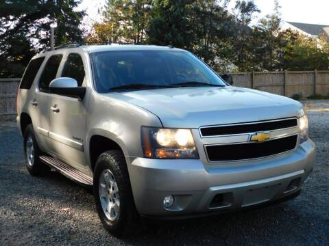 2008 Chevrolet Tahoe for sale at Prize Auto in Alexandria VA