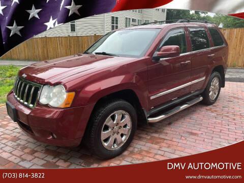 2008 Jeep Grand Cherokee for sale at DMV Automotive in Falls Church VA