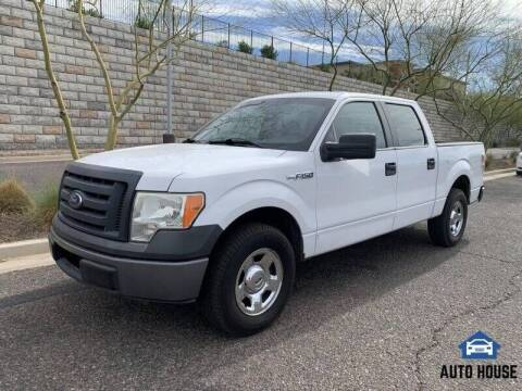 2010 Ford F-150 for sale at MyAutoJack.com @ Auto House in Tempe AZ