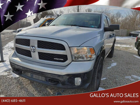 2016 RAM Ram Pickup 1500 for sale at Gallo's Auto Sales in North Bloomfield OH
