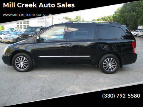 2012 Kia Sedona for sale at Mill Creek Auto Sales in Youngstown OH