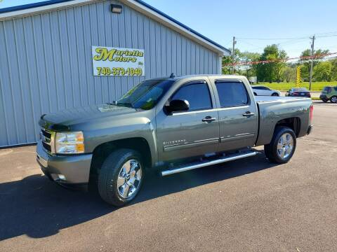2011 Chevrolet Silverado 1500 for sale at MARIETTA MOTORS LLC in Marietta OH
