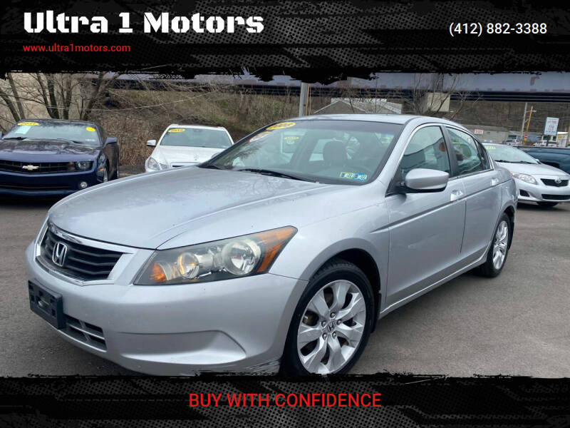 2008 Honda Accord for sale at Ultra 1 Motors in Pittsburgh PA