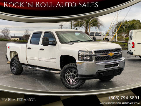 2013 Chevrolet Silverado 2500HD for sale at Rock 'n Roll Auto Sales in West Columbia SC