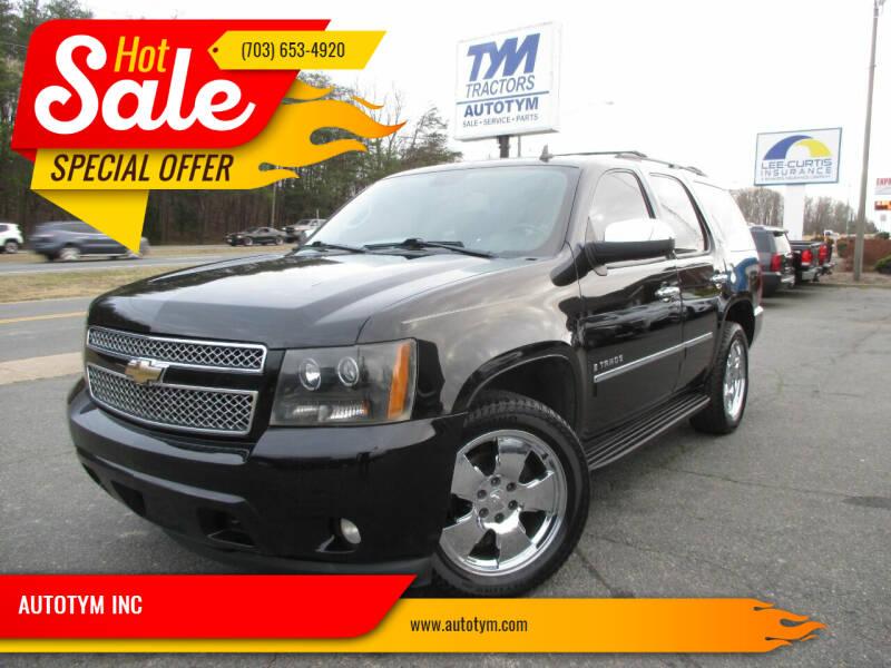 2009 Chevrolet Tahoe for sale at AUTOTYM INC in Fredericksburg VA