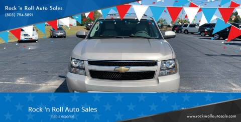 2007 Chevrolet Tahoe for sale at Rock 'n Roll Auto Sales in West Columbia SC